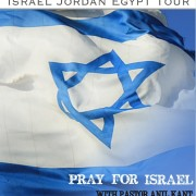 Israel  Cover – front
